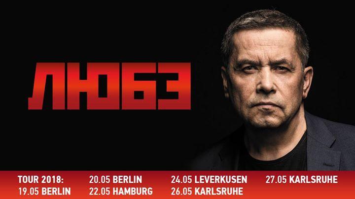 Группа «Любэ» в Германии 2018