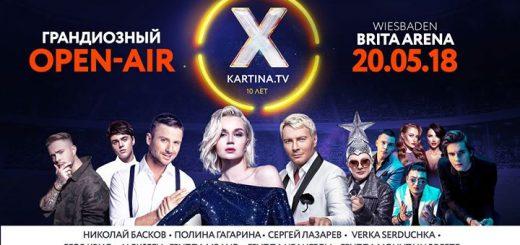 Концерт 10-лет Kartina TV