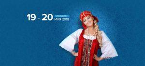 Русская ярмарка в германии 2018
