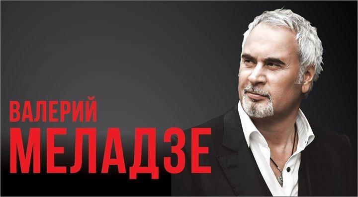 Валерий Меладзе в Европе