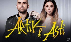 Artik & Asti в Германии и Чехии